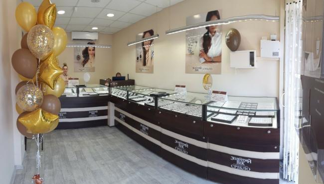 У відпустку з брендом «Золотий Вік. Срібло»: новий магазин відкрився у смт Затока