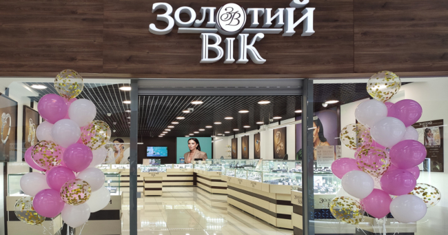 Новий магазин «Золотий Вік» у Вінниці, ТРЦ «SMall»