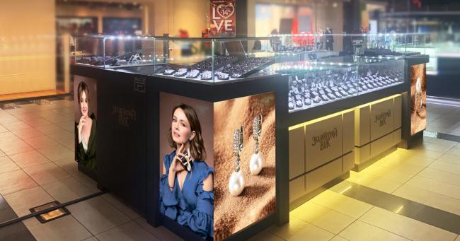 Новий ювелірний магазин «Золотий Вік» в Києві