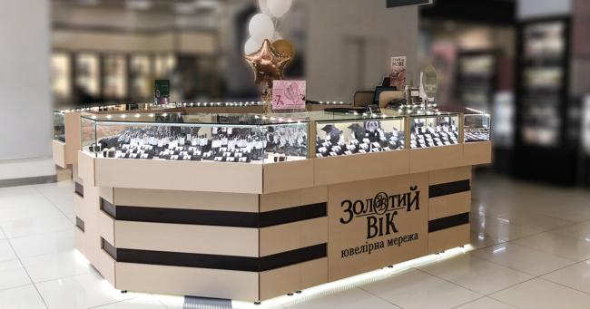 Ювелірний магазин «Золотий Вік» відкрито в Черкасах!