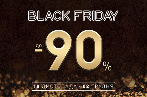Чорна П'ятниця в мережі ювелірних магазинів «Золотий Вік»
