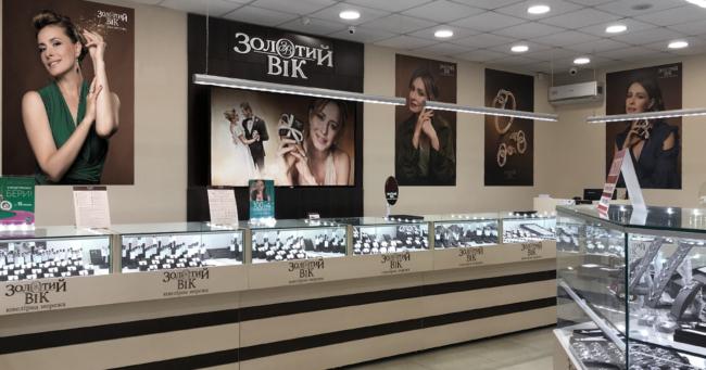 «Золотий Вік» в Умані: відкриття нового ювелірного магазину