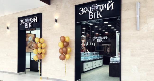 Відкриття нового ювелірного магазину «Золотий Вік» в ТРЦ «Retrovillе» в Києві