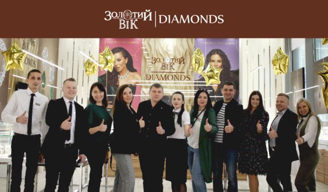 «Золотой Век» открыл магазин в совершенно новом формате.