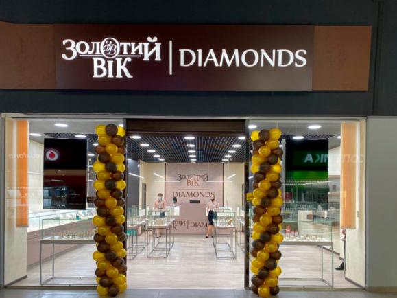 Діамантовий вікенд у Маріуполі з «Золотий Вік.Diamonds»!
