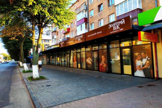 У місті Костопіль відкрився фірмовий магазин «Золотий Вік»