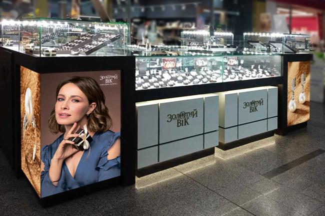 Новий магазин «Золотий Вік» в Києві
