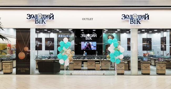 Відкриття магазину «Золотий Вік» в Києві, ТРЦ «Караван Outlet»