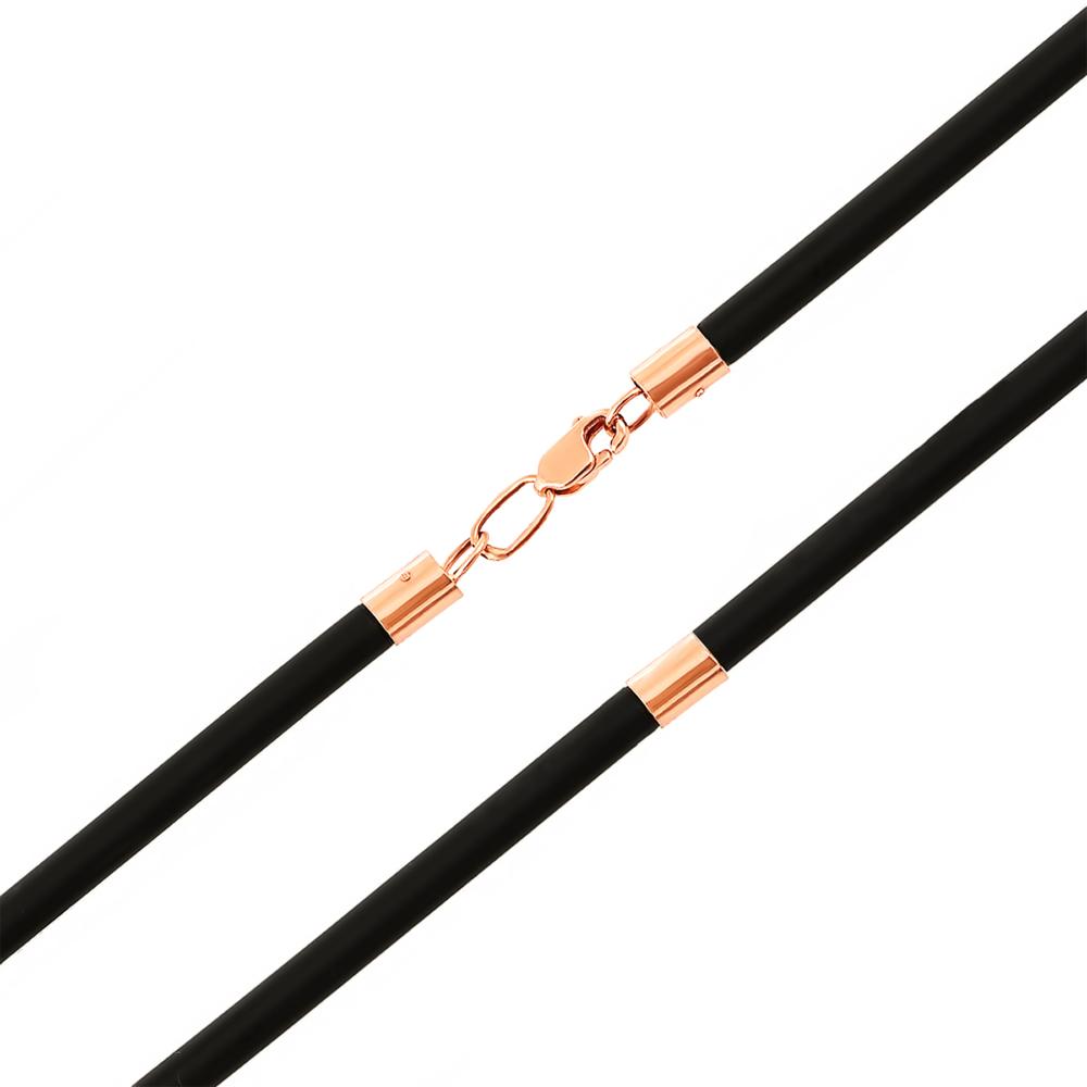 Ювелірний шнурок з каучуку із золотими вставками. Артикул 06100