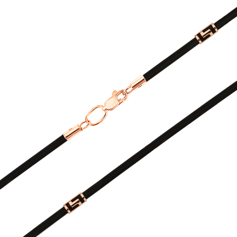 Ювелірний шнурок з каучуку із золотими вставками. Артикул 06101/52