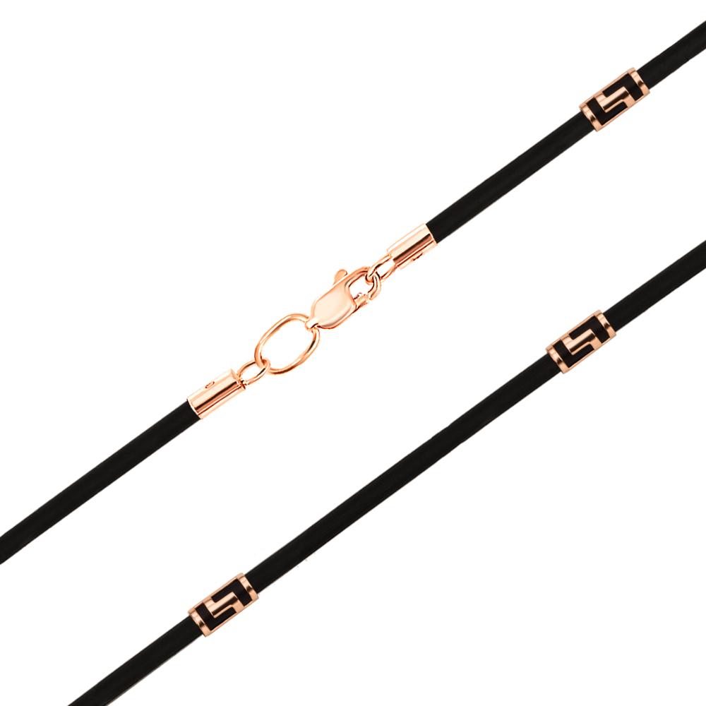 Ювелирный шнурок из каучука с золотыми вставками. Артикул 06101/53