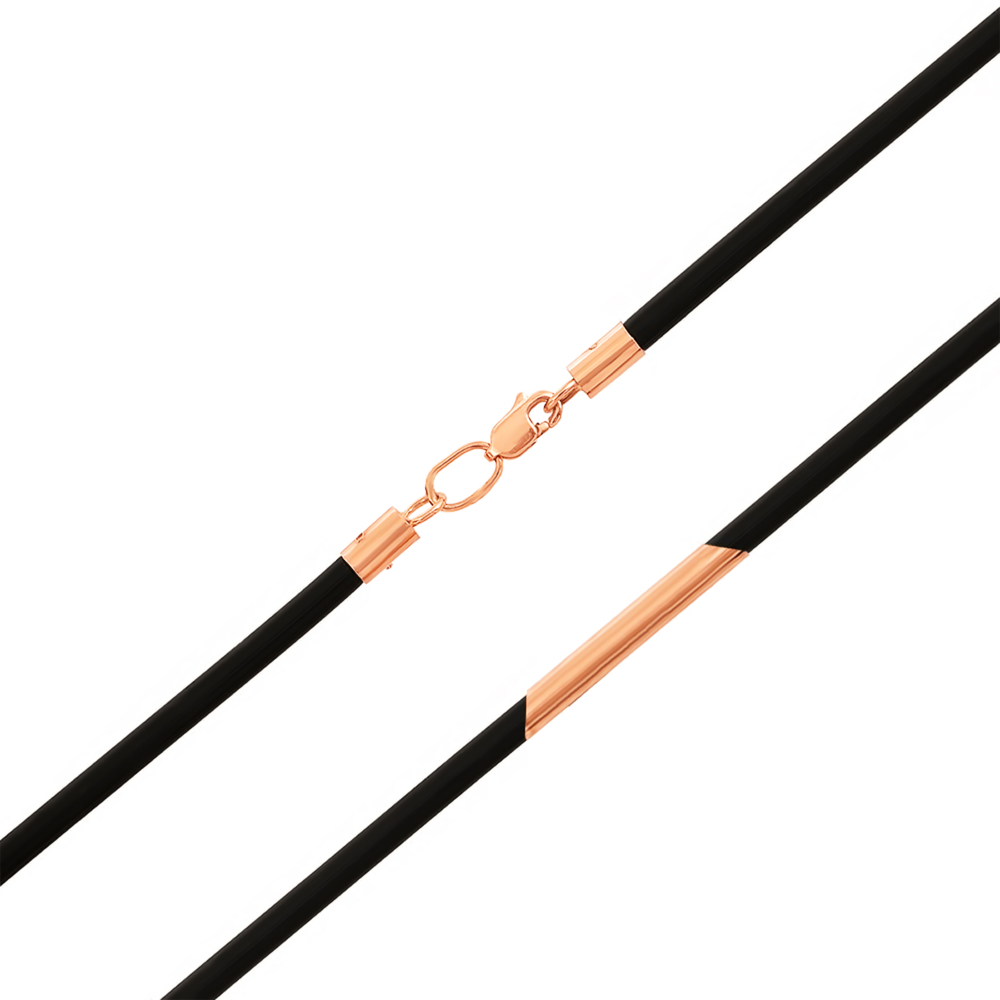 Ювелірний шнурок з каучуку із золотими вставками. Артикул 06102