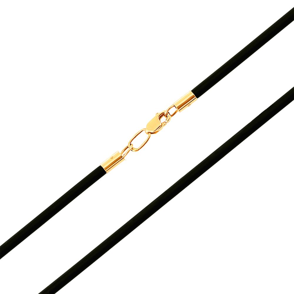 Ювелірний шнурок з каучуку із золотим замком. Артикул 06106/1eu
