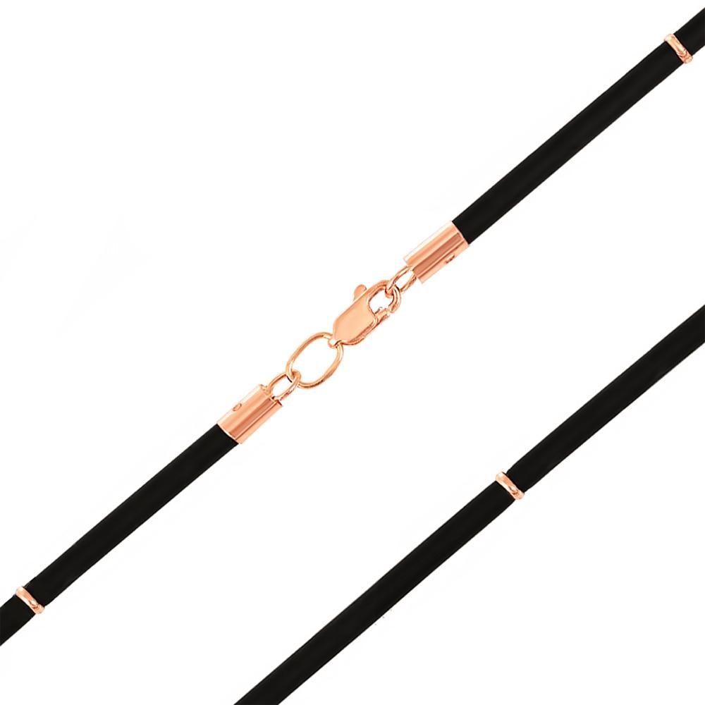 Ювелірний шнурок з каучуку із золотими вставками. Артикул 06106/4