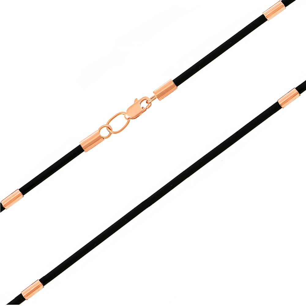 Ювелирный шнурок из каучука с золотыми вставками. Артикул 06106