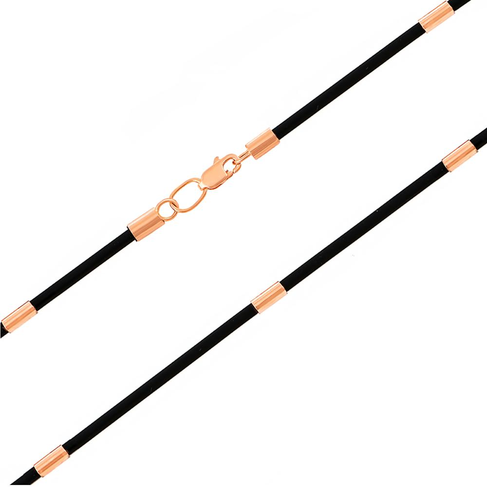 Ювелірний шнурок з каучуку із золотими вставками. Артикул 06107