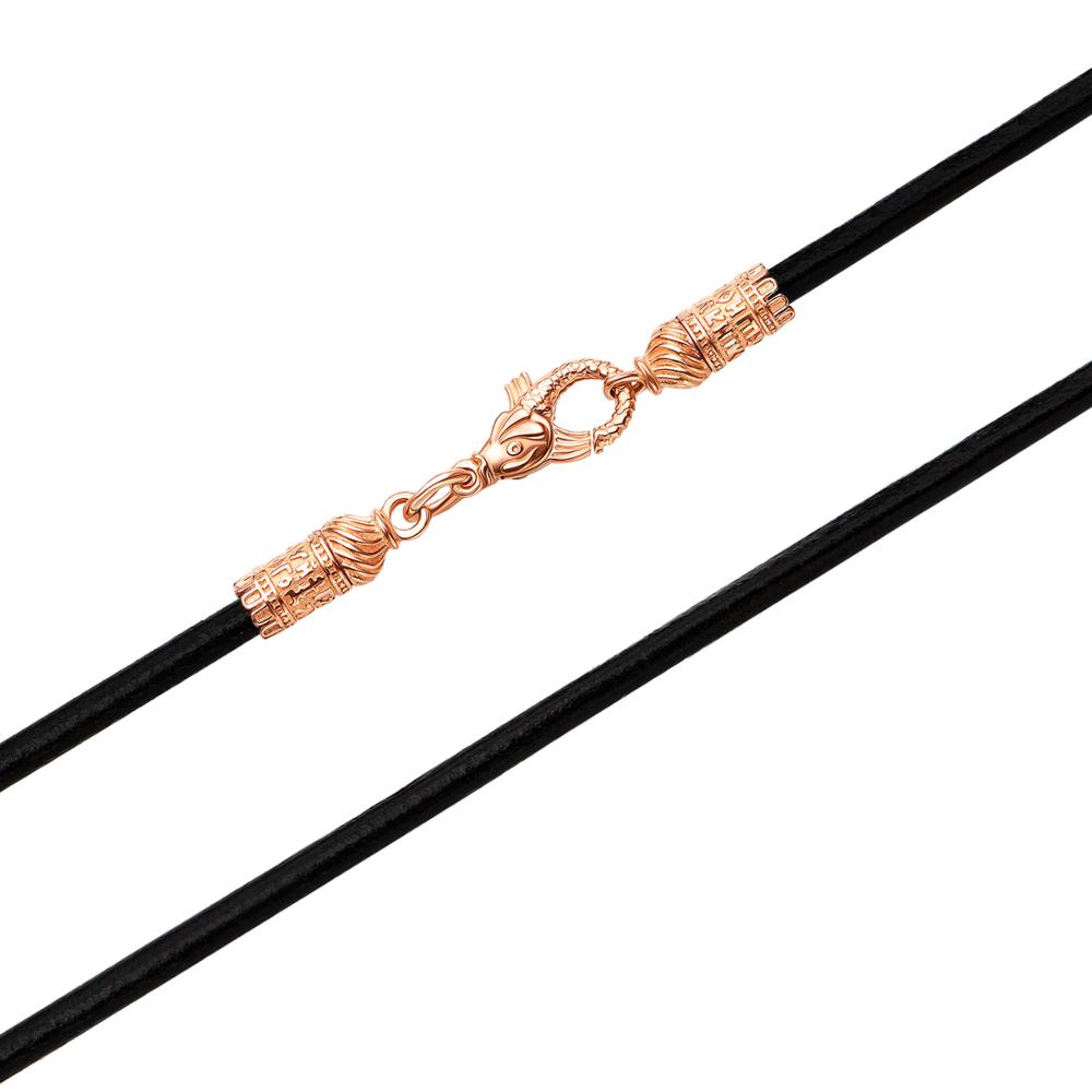 Ювелірний шнурок з натуральної шкіри з золотими вставками. Артикул 06117/128 нч
