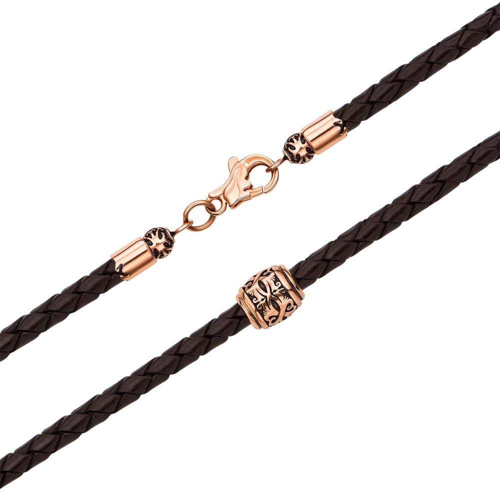 Ювелирный шнурок из натуральной кожи с золотыми вставками. Артикул 06122/507нк