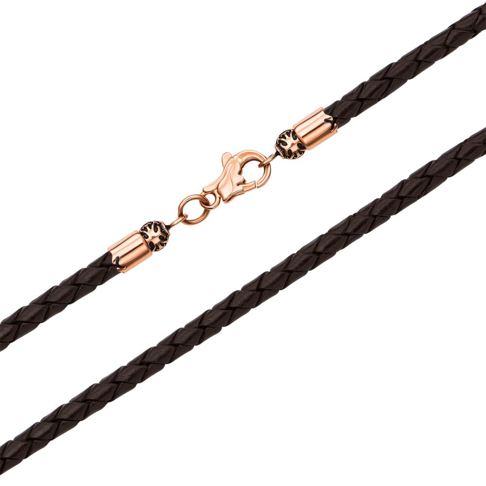 Ювелірний шнурок з натуральної шкіри з золотими вставками. Артикул 06122/н к
