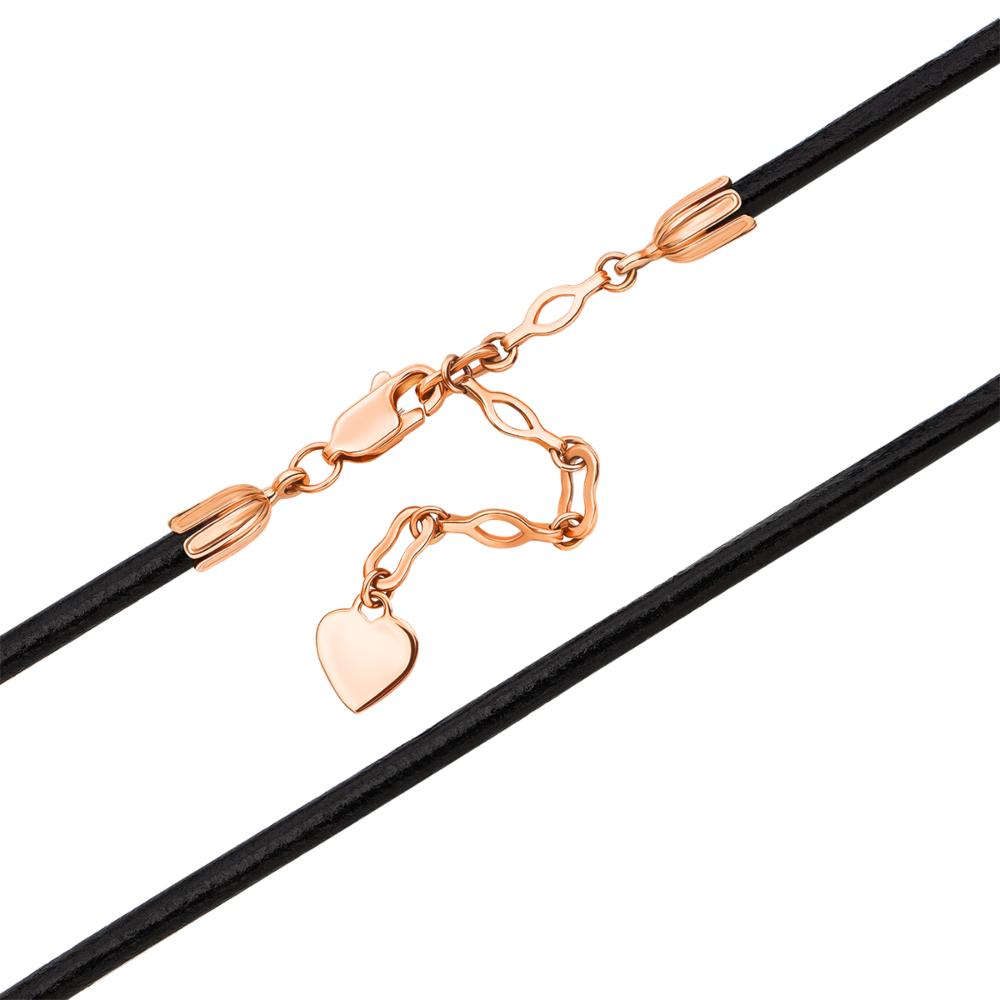 Ювелірний шнурок з натуральної шкіри з золотими вставками. Артикул 06130/130/нч