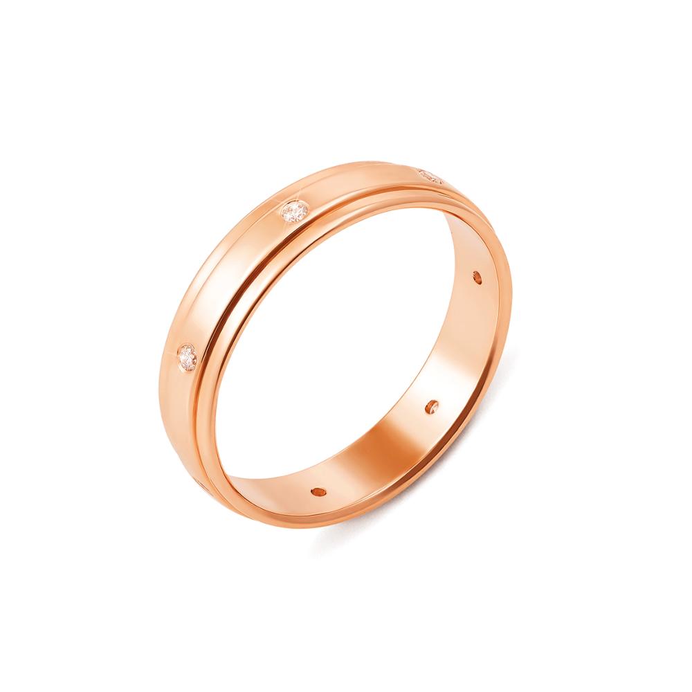 Обручальное кольцо с бриллиантами. Артикул 10004/1.5