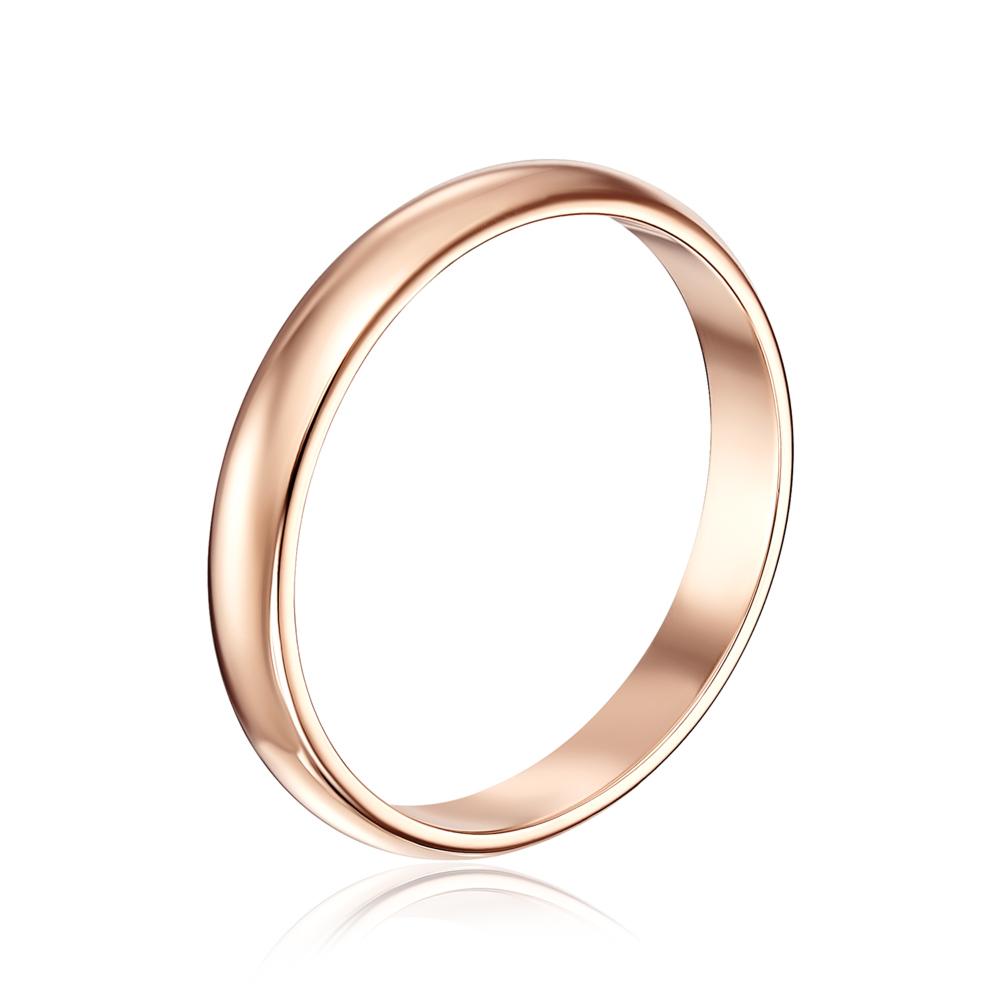 Обручальное кольцо классическое. Артикул 1003