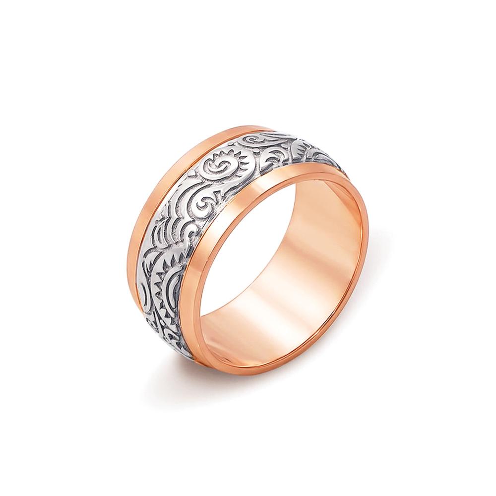 Обручальное кольцо комбинированное. Артикул 10126/3