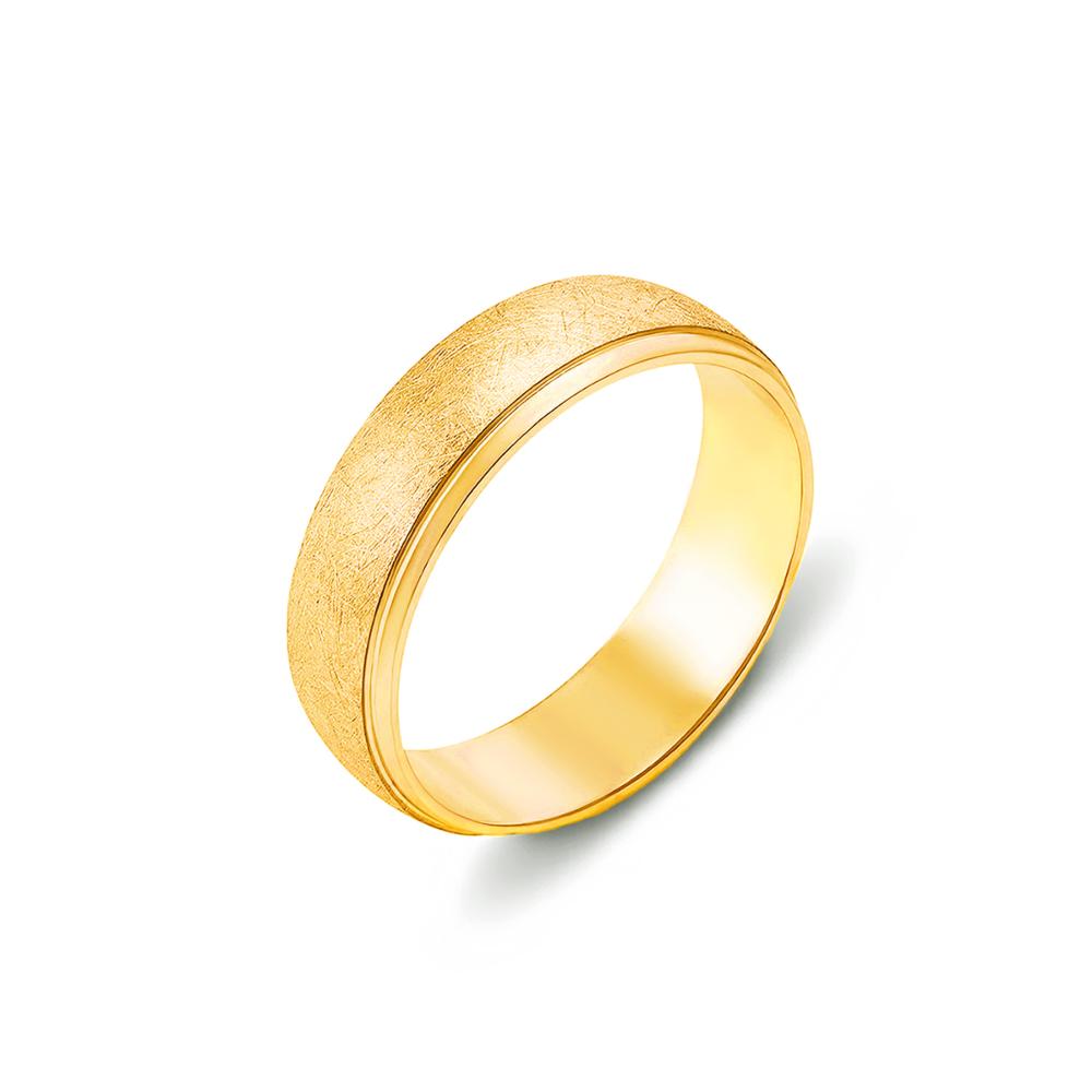 Обручка з алмазною гранню. Артикул 10134/1л