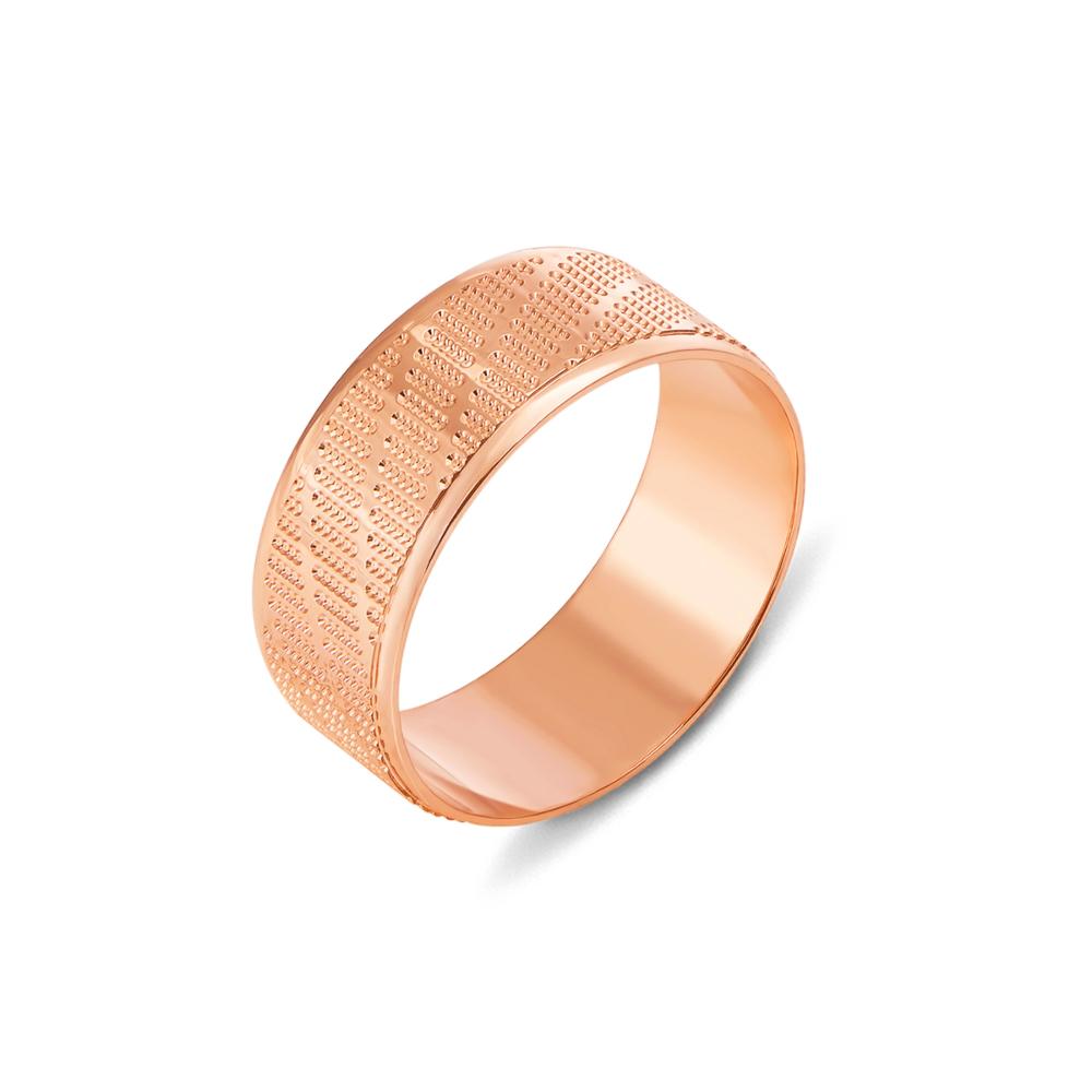 Обручальное кольцо с алмазной гранью. Артикул 10143