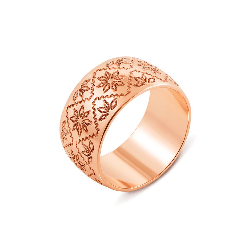 Обручка з алмазною гранню. Артикул 10150