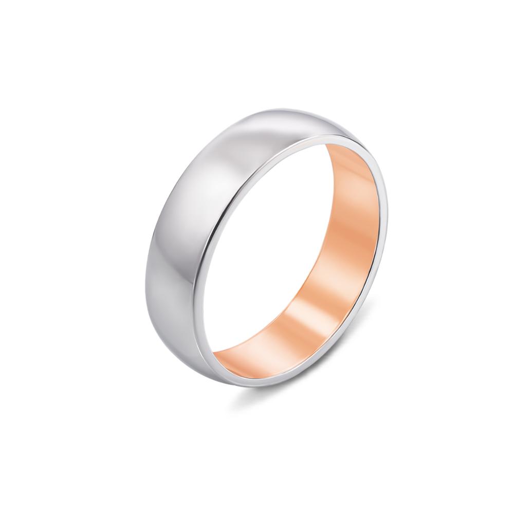 Обручальное кольцо комбинированное. Артикул 10164/1