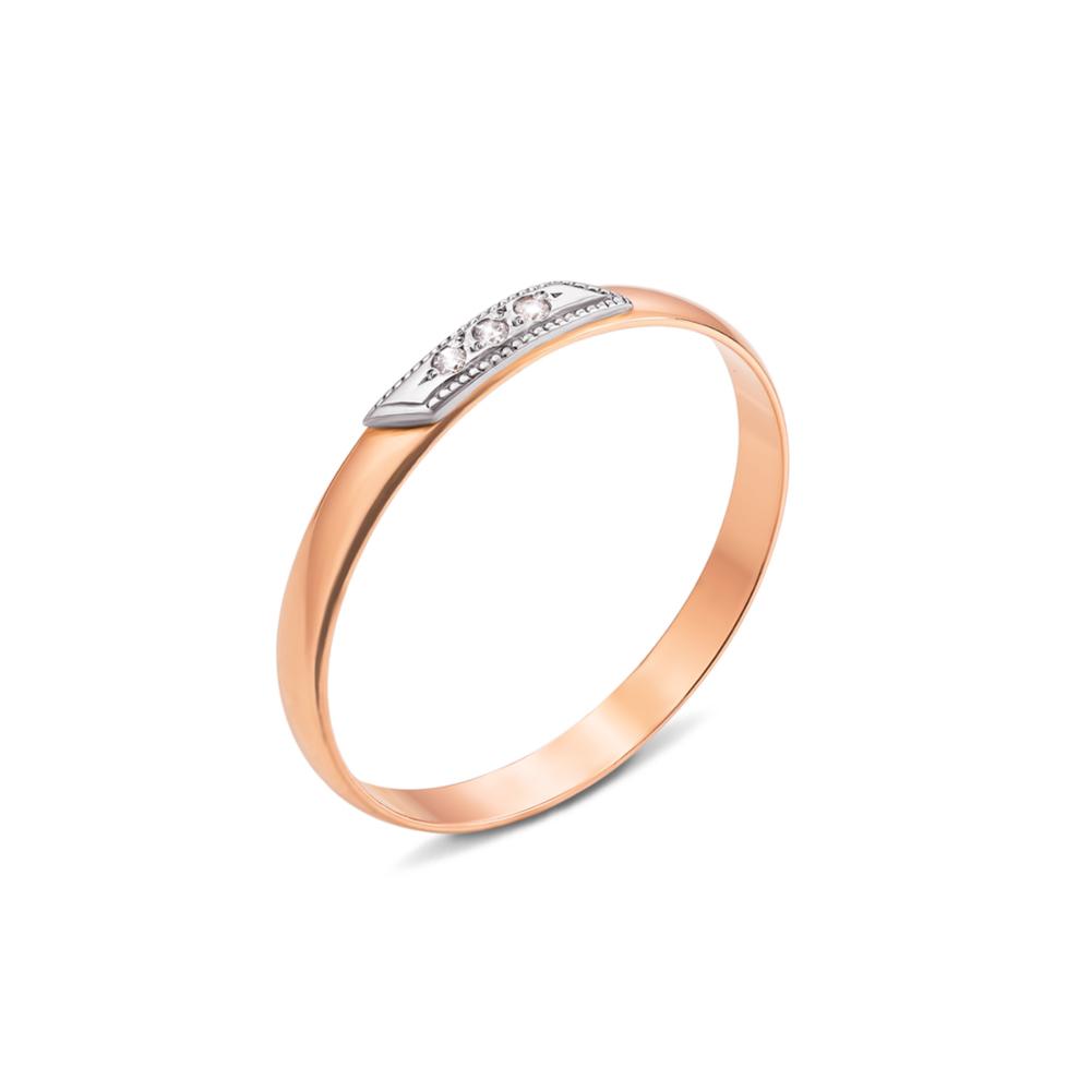 Обручальное кольцо с бриллиантами. Артикул 1020