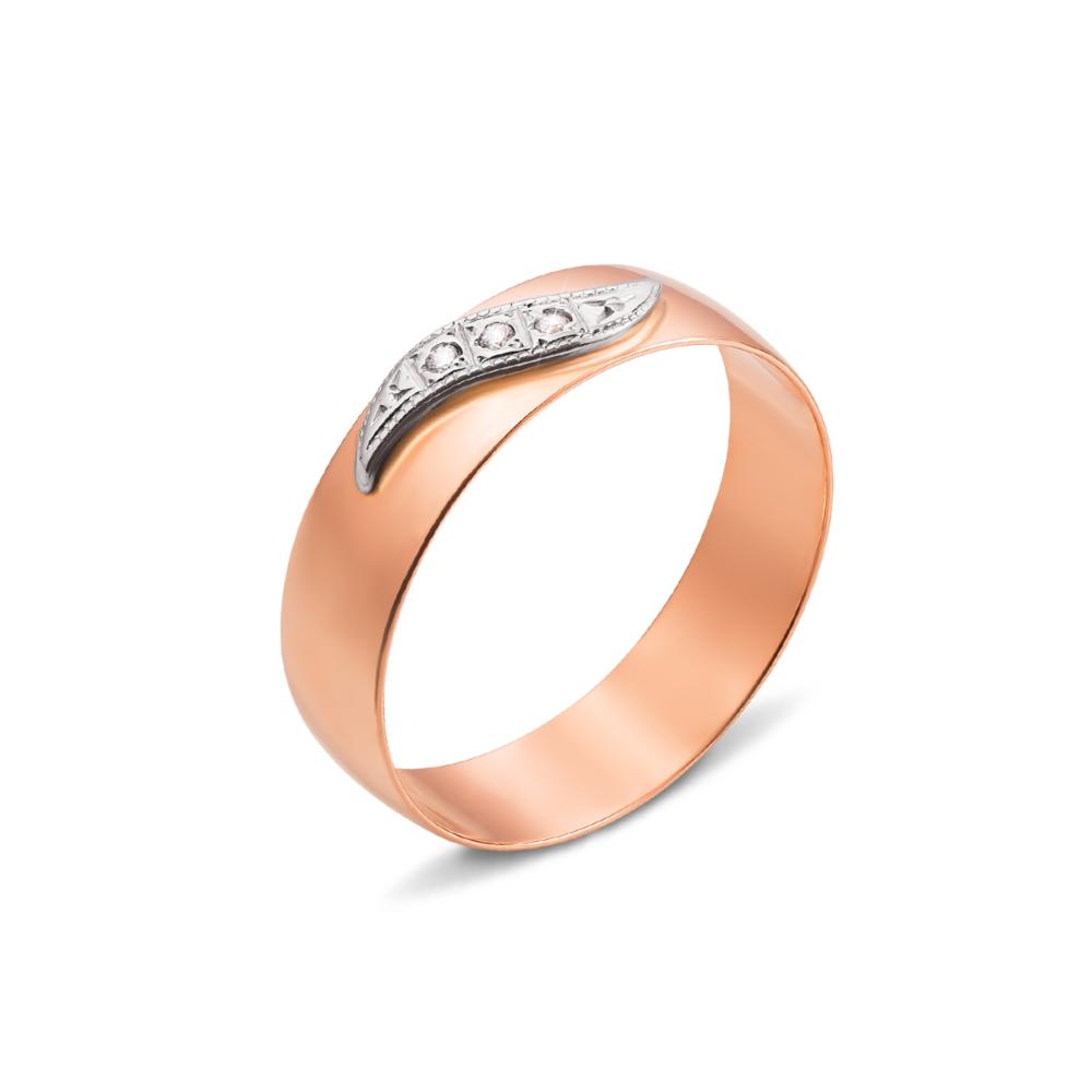Обручальное кольцо с бриллиантами. Артикул 1022