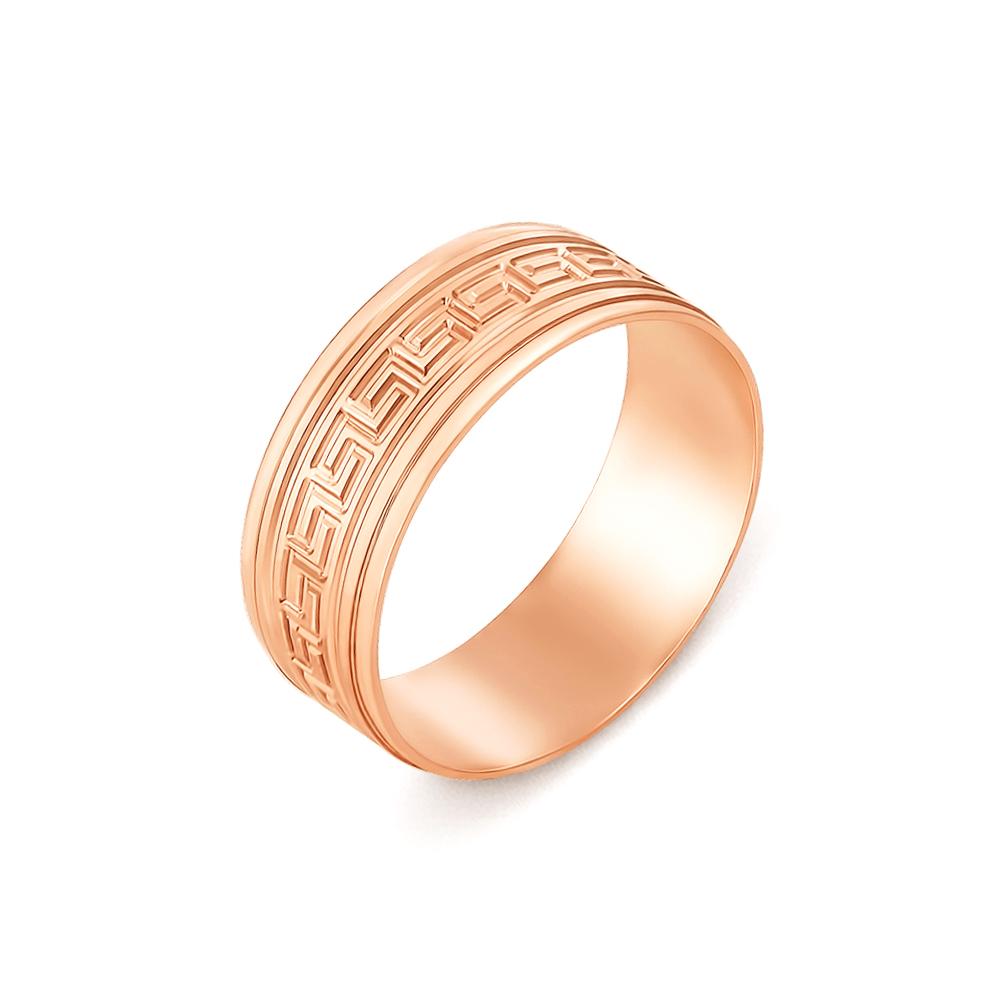 Обручальное кольцо с алмазной гранью. Артикул 1070/7н