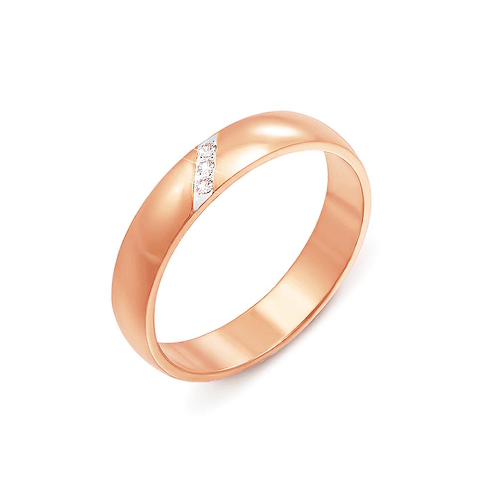 Обручальное кольцо с фианитами. Артикул 1089