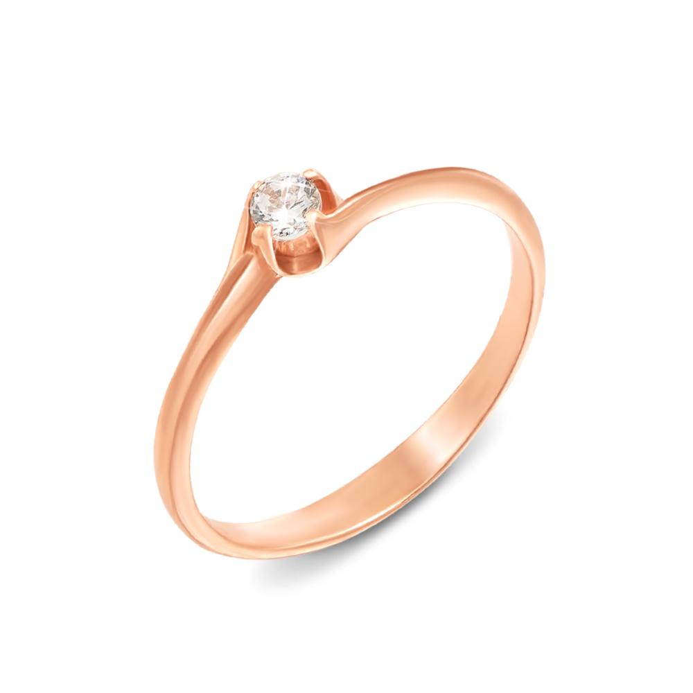 Золотое кольцо с фианитом. Артикул 11968