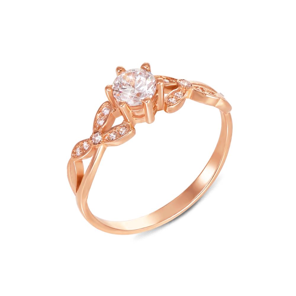Золотое кольцо с фианитами. Артикул 12143