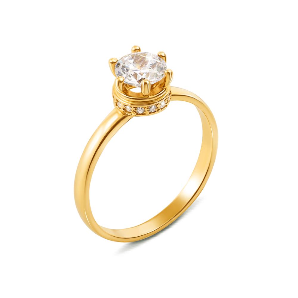 Золотое кольцо с фианитами. Артикул 12144/eu