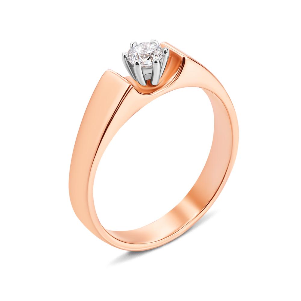 Золотое кольцо с фианитом. Артикул 12175