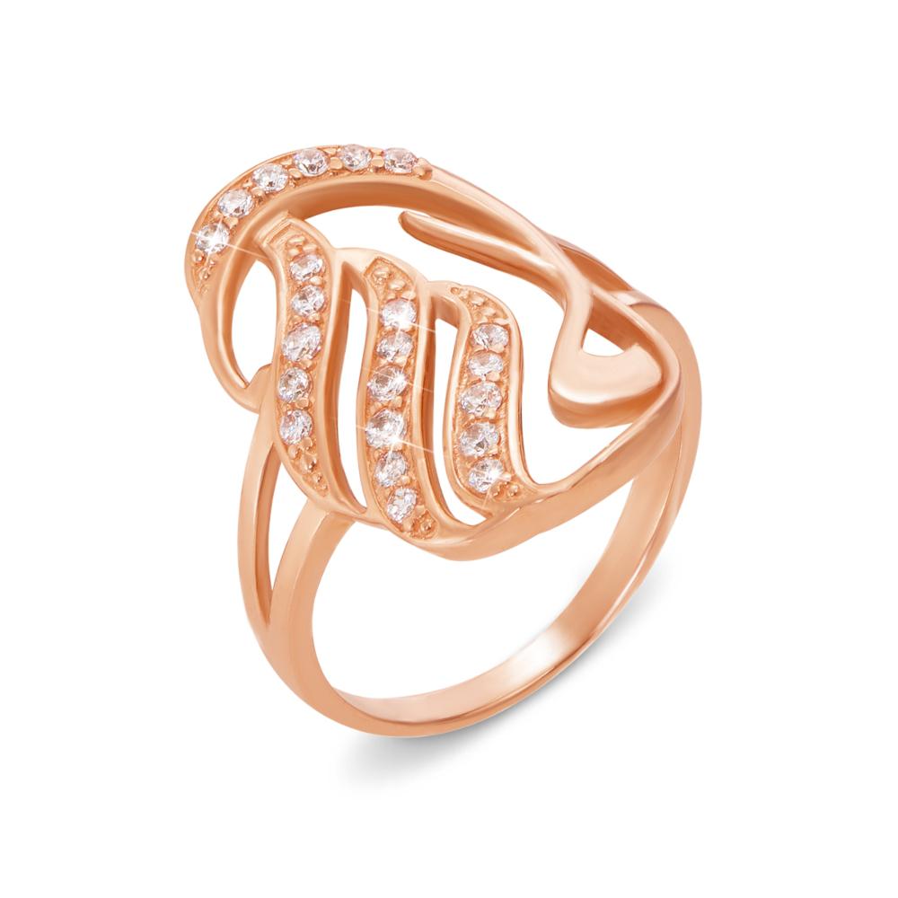 Золотое кольцо с фианитами. Артикул 12235 с