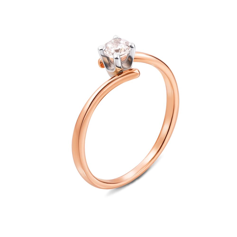 Золотое кольцо с фианитом. Артикул 12272 с