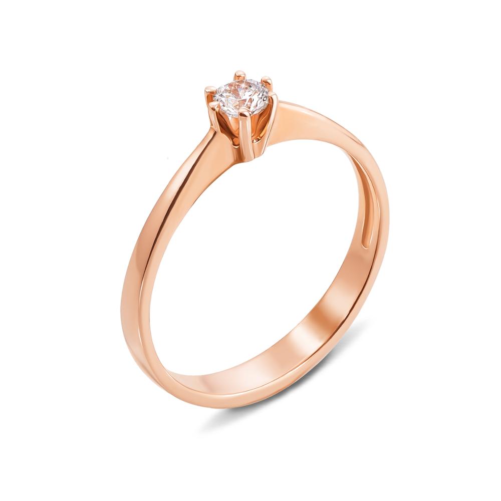 Золотое кольцо с фианитом Swarovski Zirconia. Артикул 12287/SW