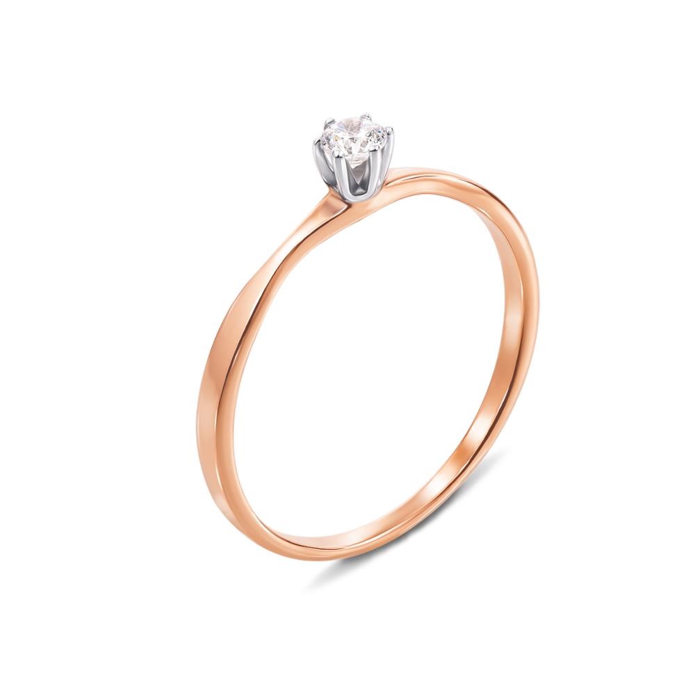 Золотое кольцо с фианитом. Артикул 12296 с
