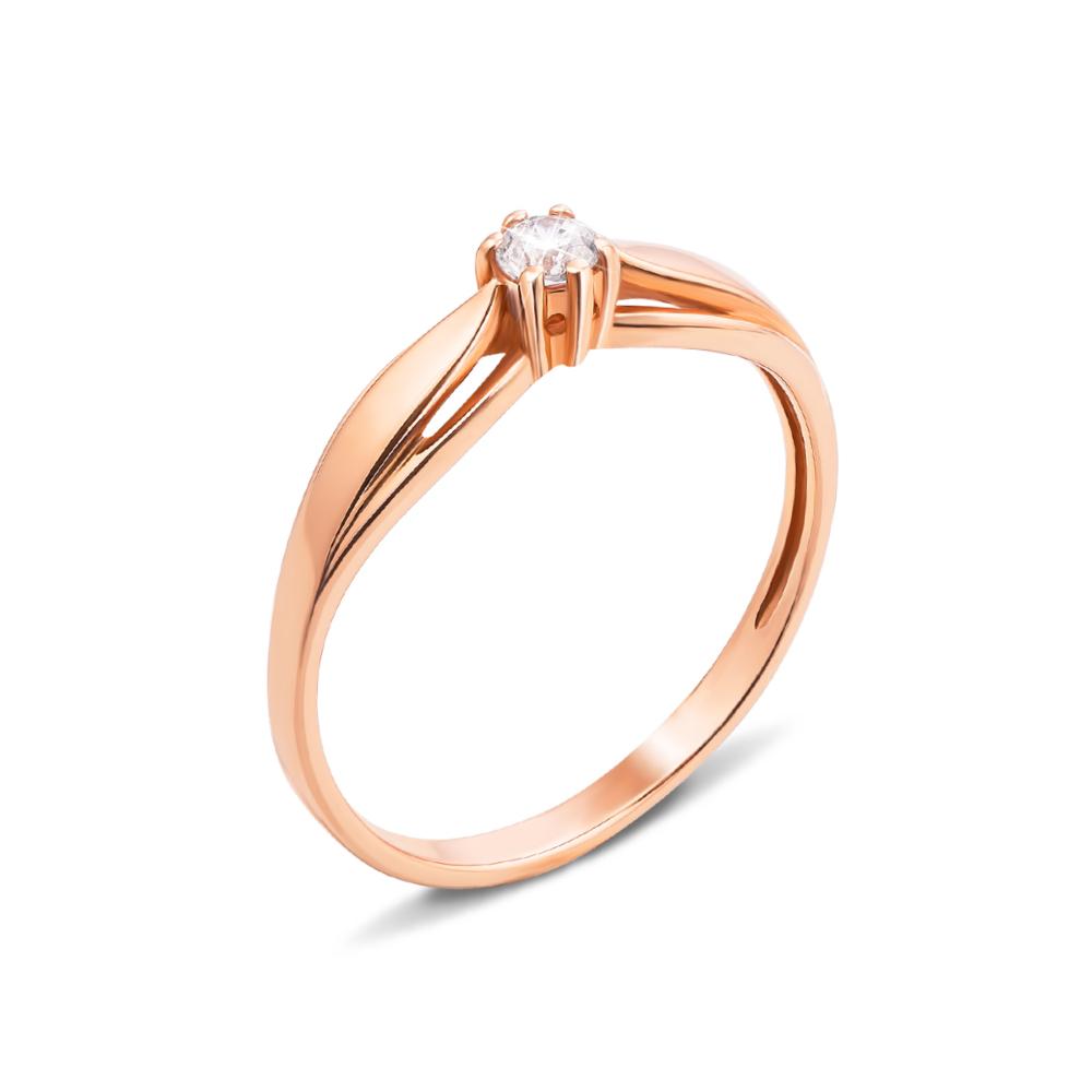 Золотое кольцо с фианитом. Артикул 12312 с