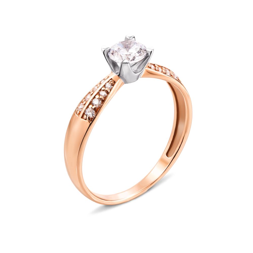 Золотое кольцо с фианитами. Артикул 12315