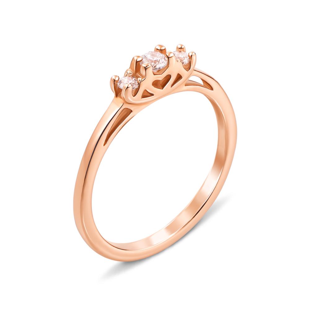 Золотое кольцо с фианитами. Артикул 12324