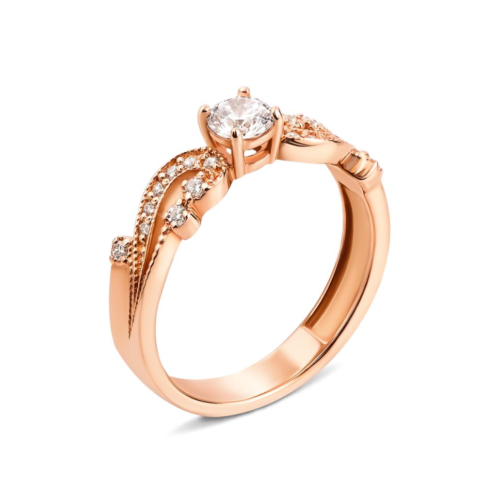 Золотое кольцо с фианитами. Артикул 12354