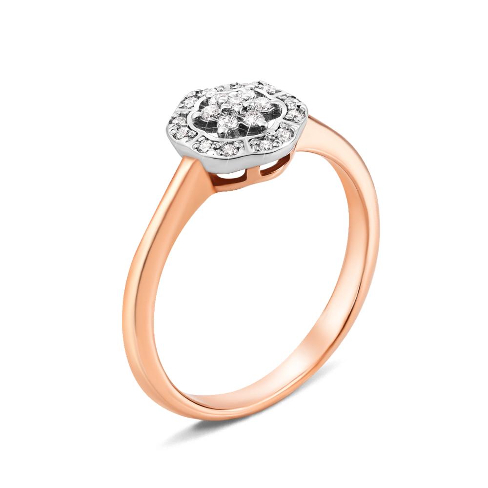 Золотое кольцо с фианитами. Артикул 12375