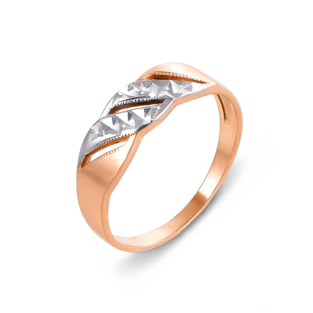 Золотое кольцо с алмазной гранью. Артикул 12441 с