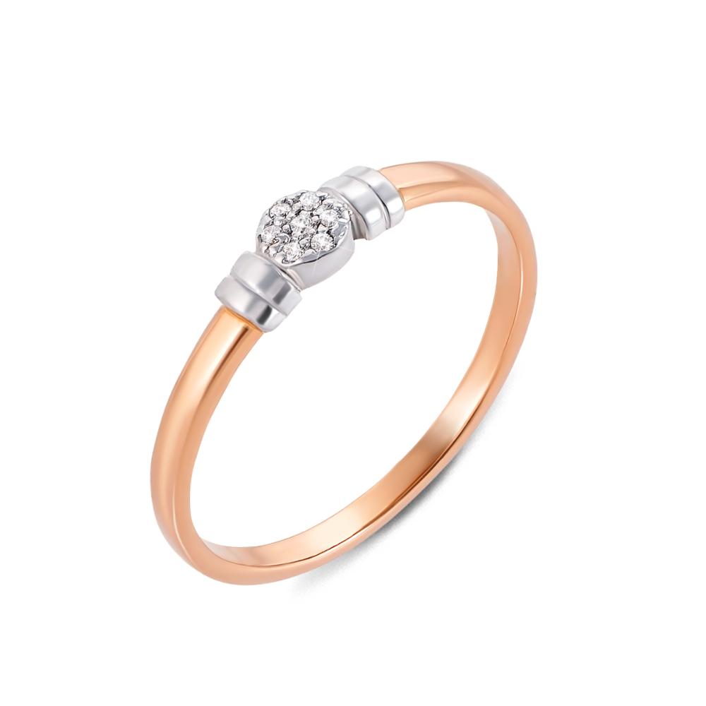 Золотое кольцо с фианитами. Артикул 12540 сп